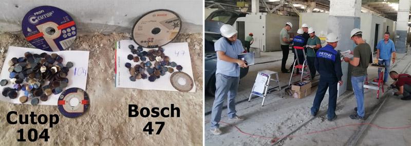 Испытания отрезных дисков на объекте