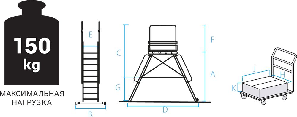 Схема: Стремянка алюминиевая NV111